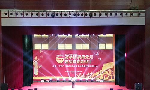 台灣電機學院體育館