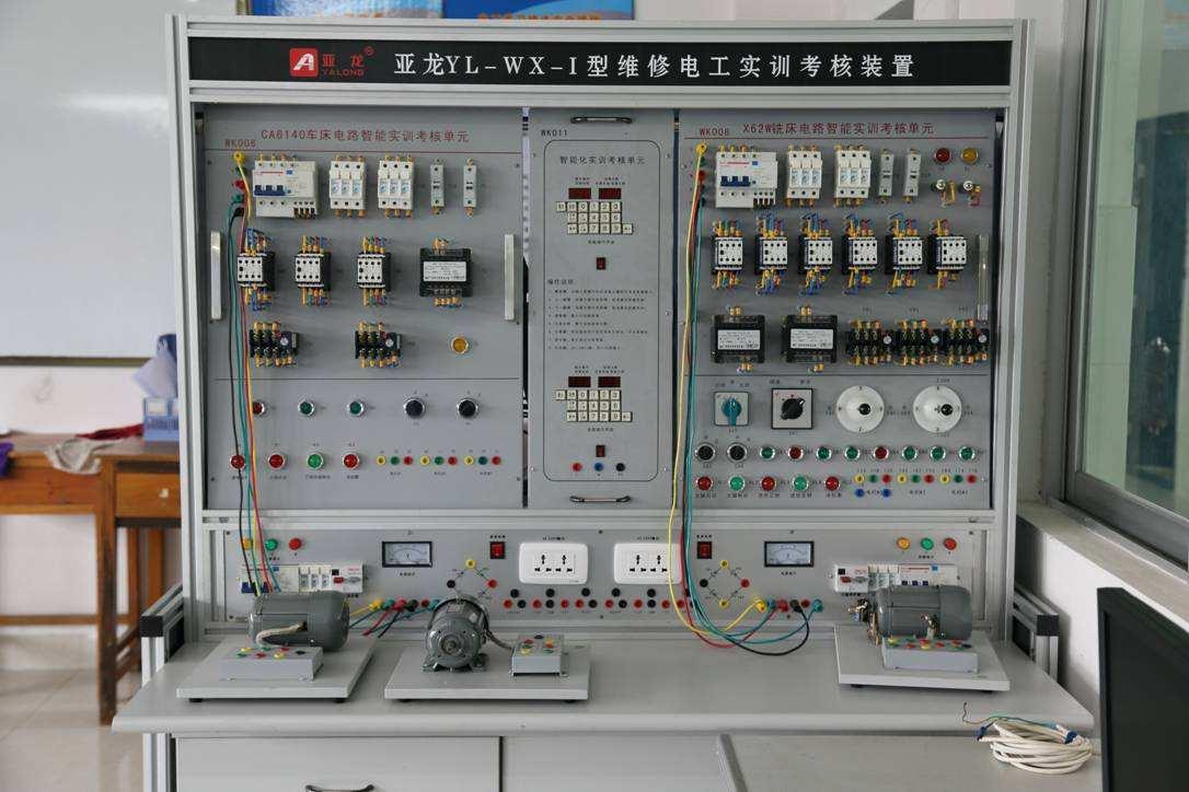 云南电工培训学校