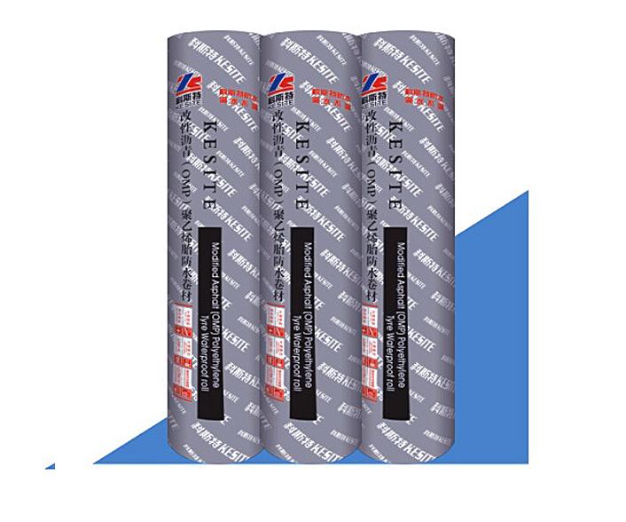 改性沥青(OMP)聚乙烯胎防水卷材