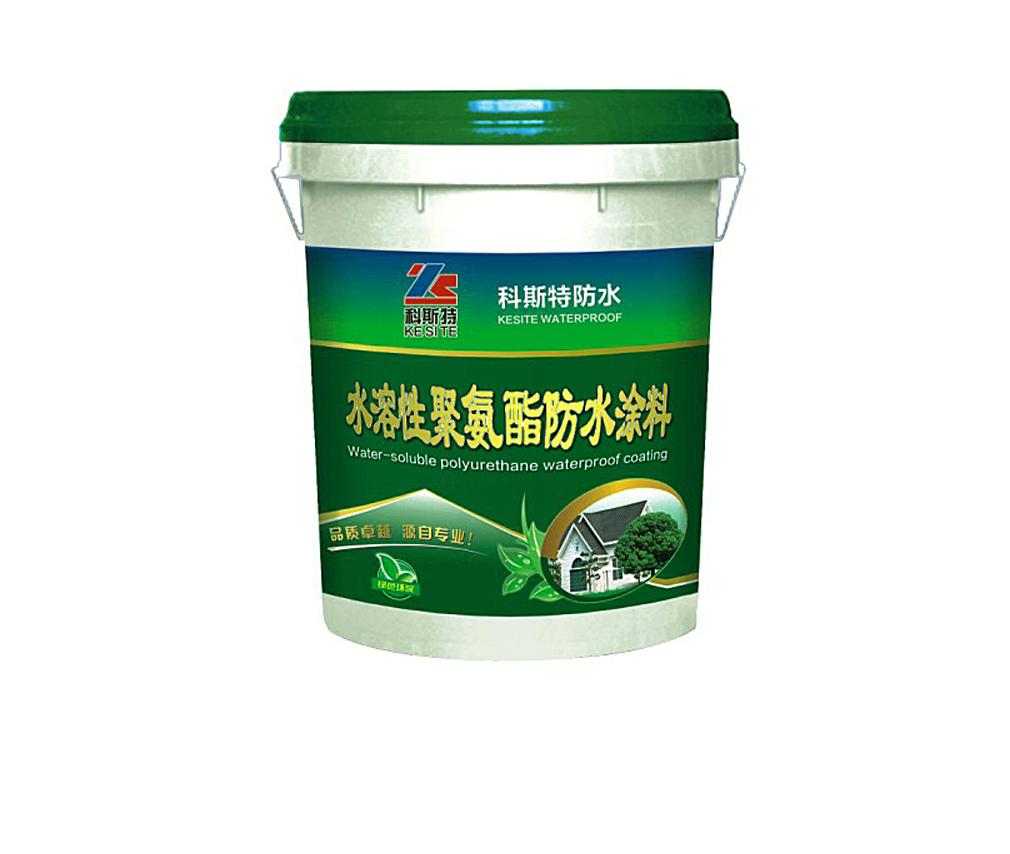 水溶性聚氨酯防水涂料