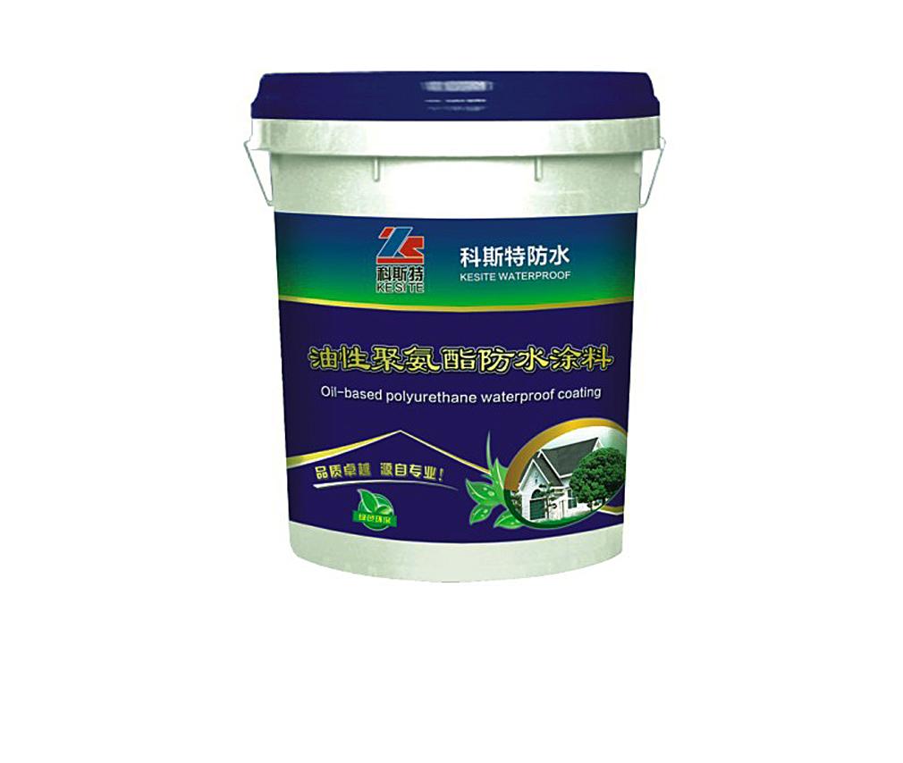 油性聚氨酯防水涂料