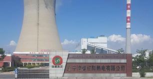科斯特与辽宁沈煤红阳热电有限公司达成合作