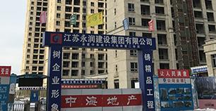 科斯特与江苏永润建设集团有限公司达成合作
