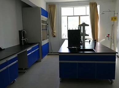 中央实验室