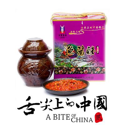 关于酸汤火锅底料的做法和配方