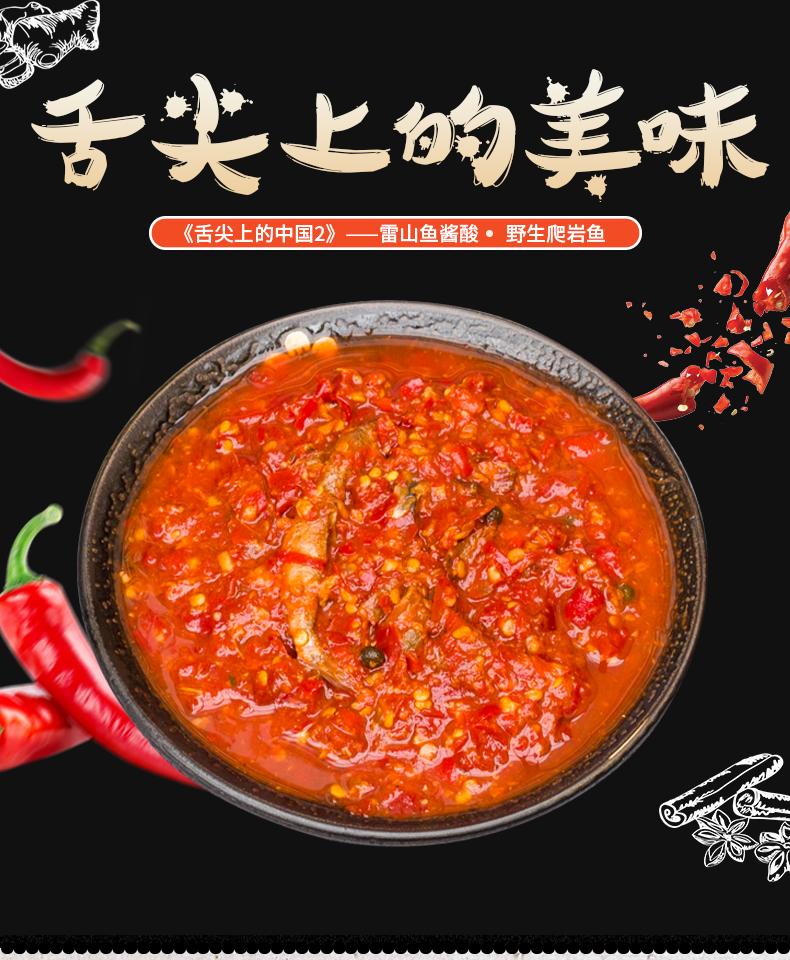 贵州红酸汤怎么做才好吃
