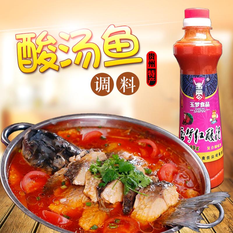 貴州凱裏酸湯