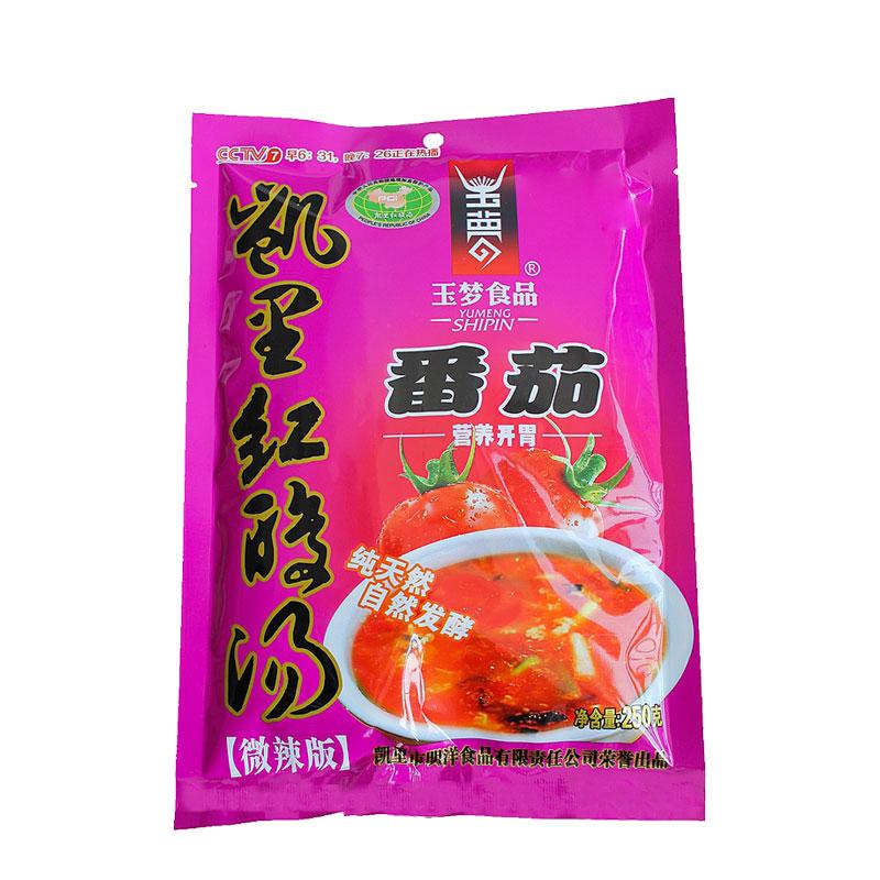 贵州番茄火锅底料