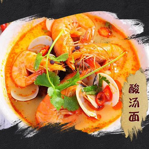 貴州美食菜譜