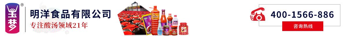 贵州玉梦食品(集团)有限公司