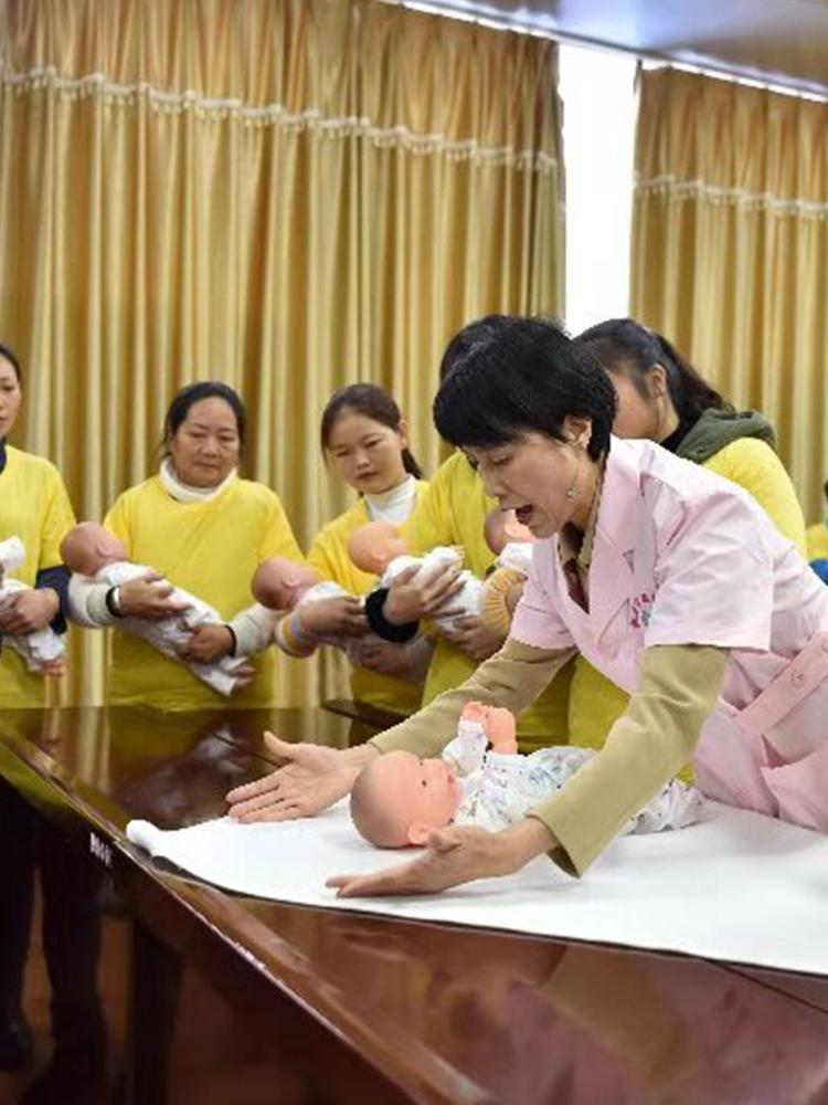 凯里育婴师培训