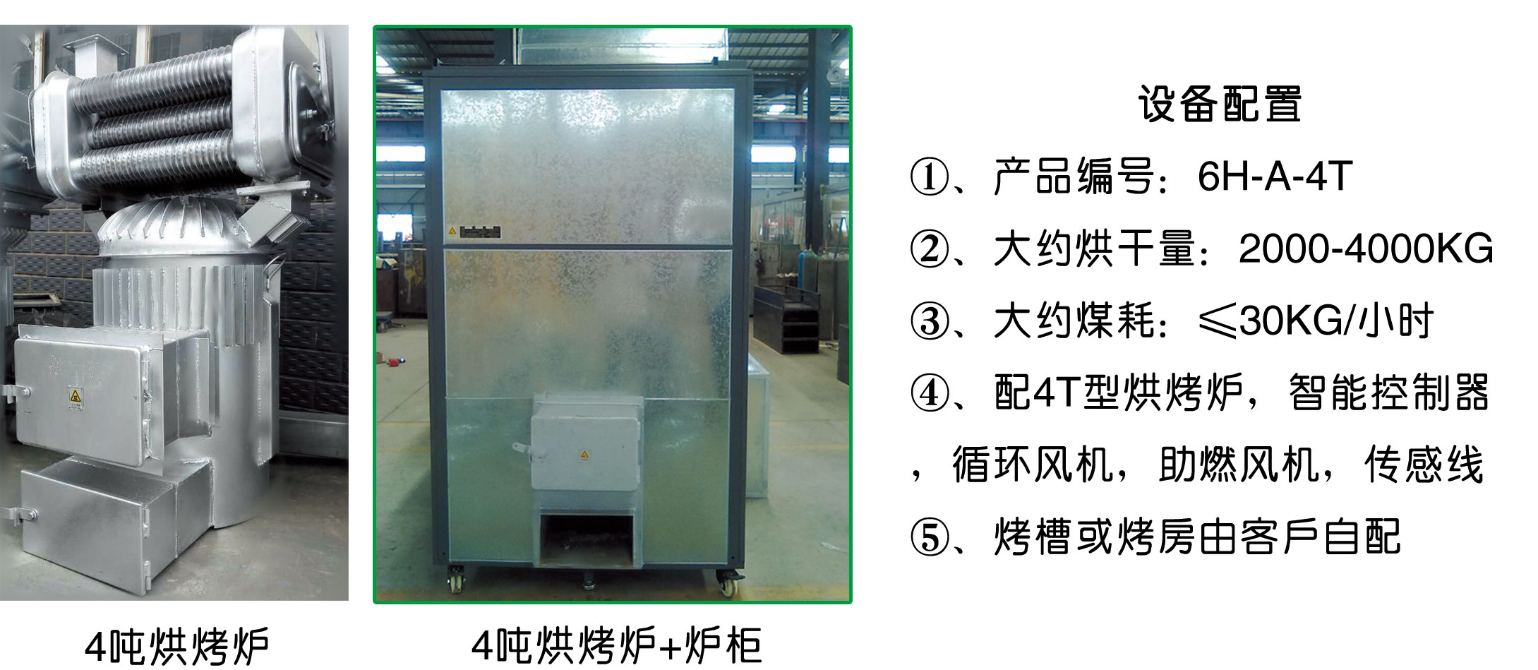 昆明海产品烘干机