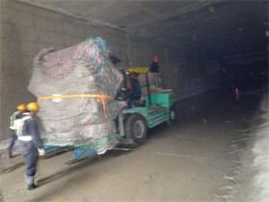 地下重物设备搬运
