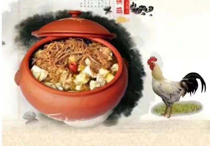 三七汽锅鸡