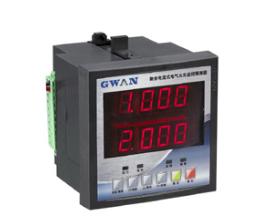 数码管型剩余电流式火灾监控探测器