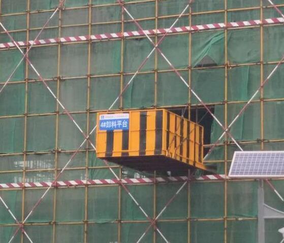 云南建筑施工卸料平臺的安裝制作