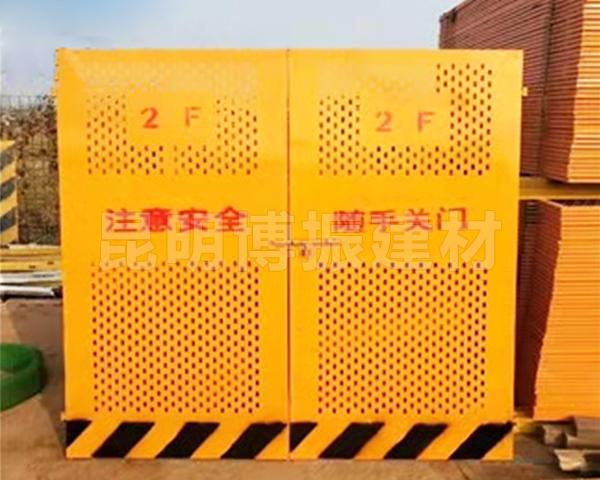 人貨電梯防護門