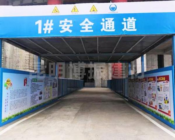 建筑安全通道