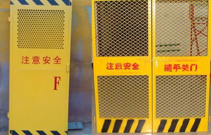 【電梯防護門】電梯防護門的安全防護措施