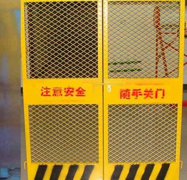 【电梯防护们】施工电梯防护门简要介绍