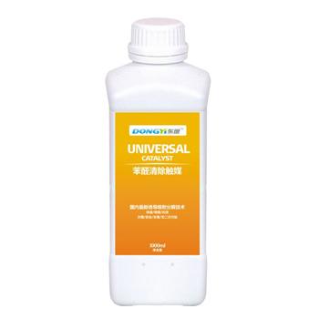 DY-4A 苯醛清除觸媒