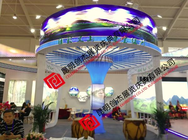 文山旅交会展台