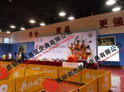 云南会展公司