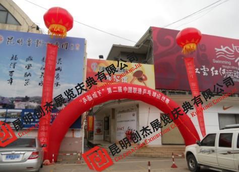 """云南联通""""乒临城下""""挑战赛"""