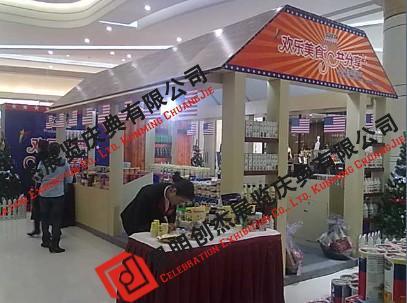 2012美国食品节展览展台搭建