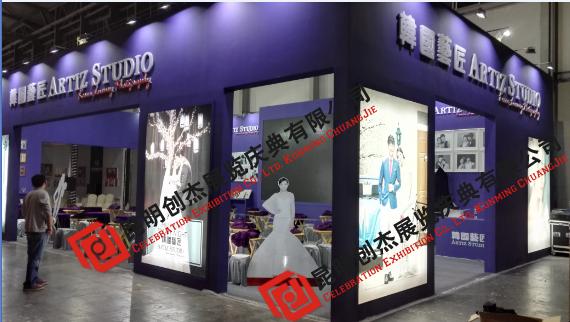 2015年婚博会-韩国艺匠