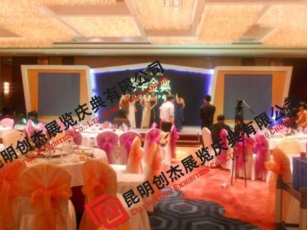 云南会议会展搭建