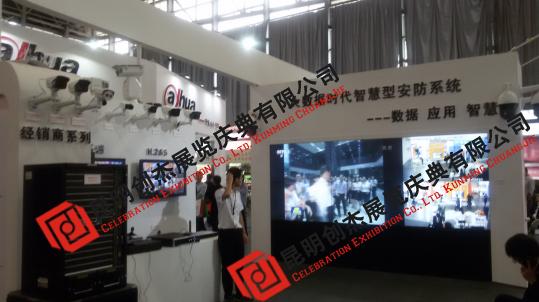 重庆展览工厂