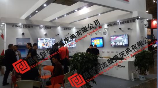 2015年云南安博会展台