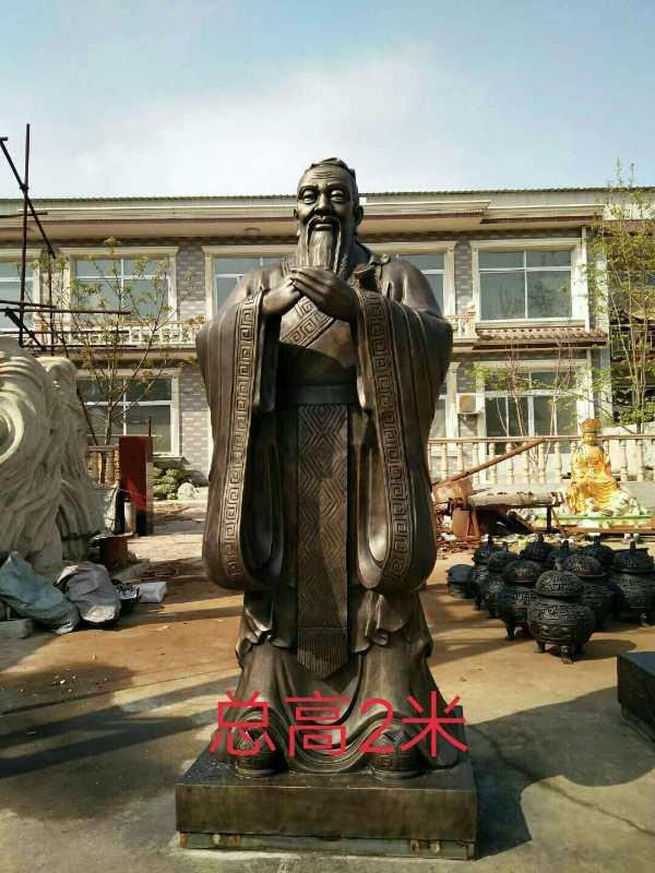 雕塑设计-赤流雕塑