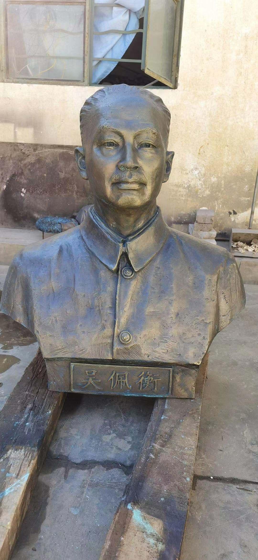 名人頭像雕塑
