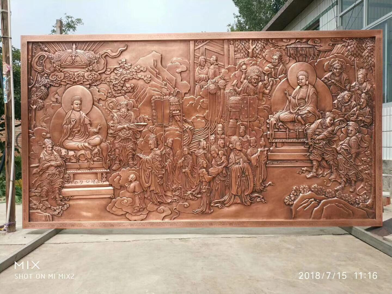 昆明铜浮雕制作