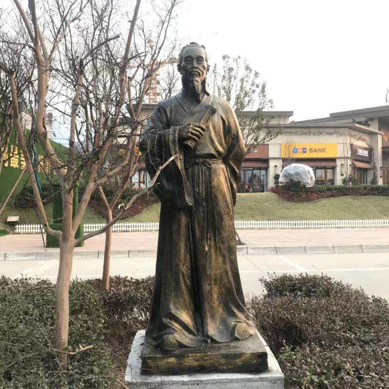 中醫館雕塑