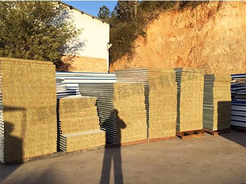 墙体岩棉板