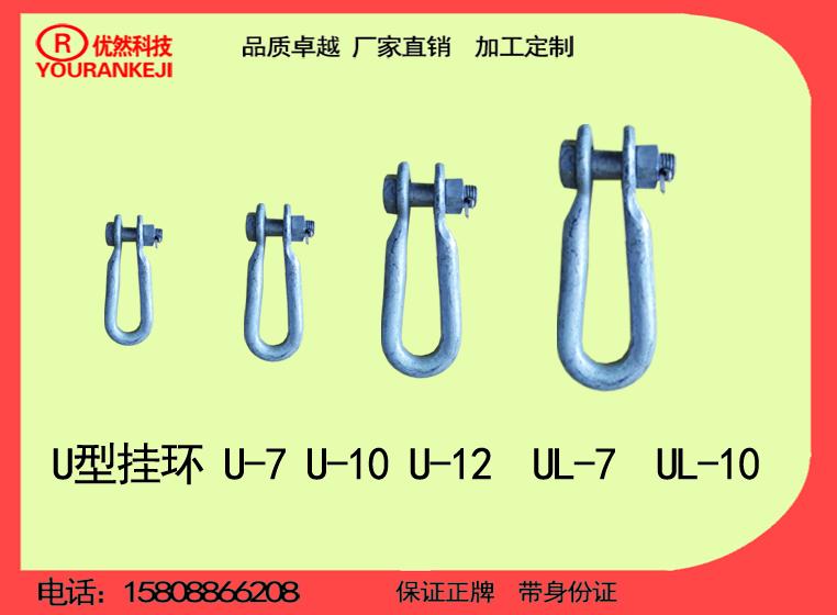 电力金具之UT线夹制作四大特征,你都知道吗?