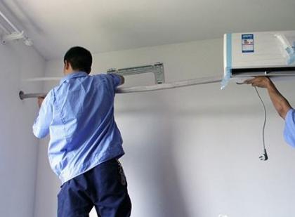 空调工程师