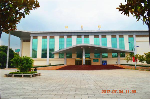 基地体育馆