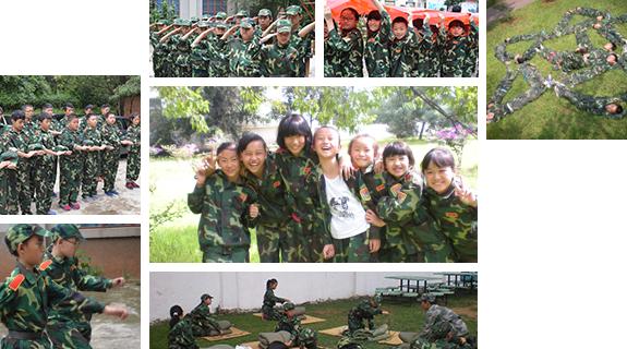 云南军事夏令营