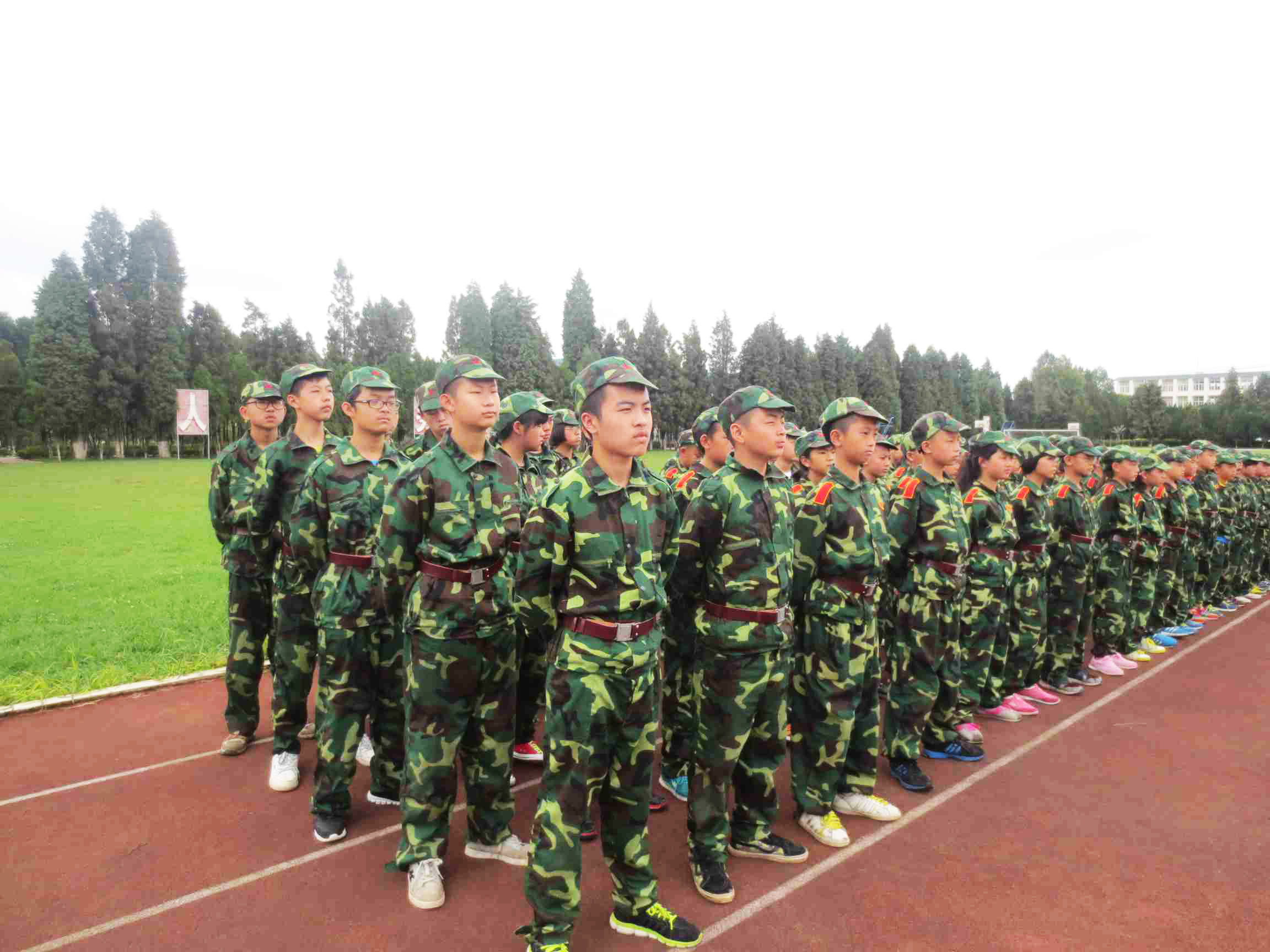 军训基础训练