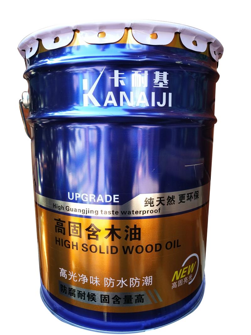 防腐木木油
