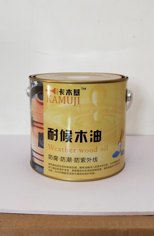 防腐耐候木蜡油