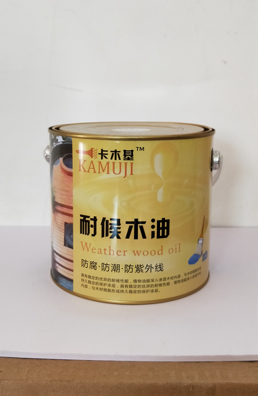 昆明耐候水性漆