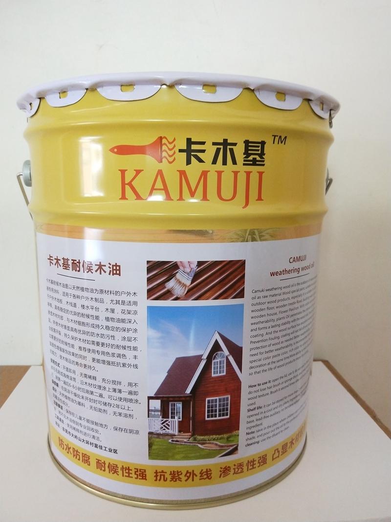 卡木基耐候木油