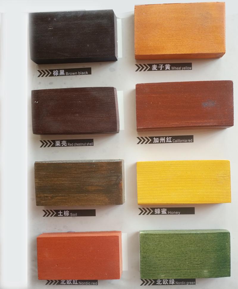 防腐木油色卡