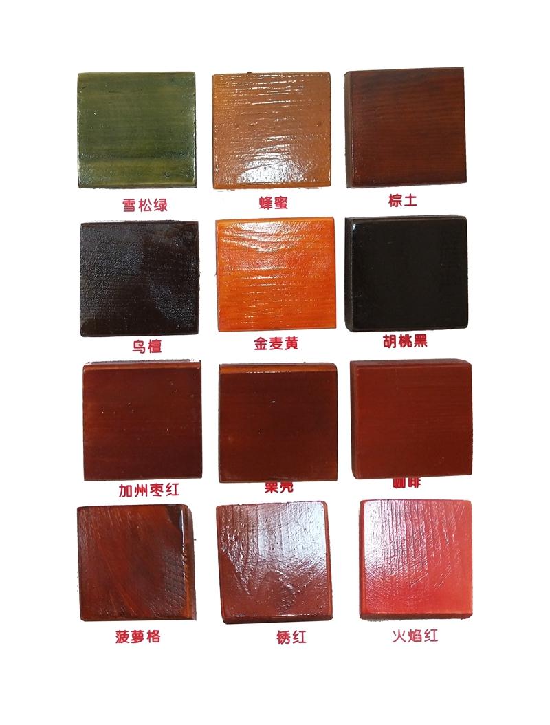 卡维亚耐候木蜡油色板