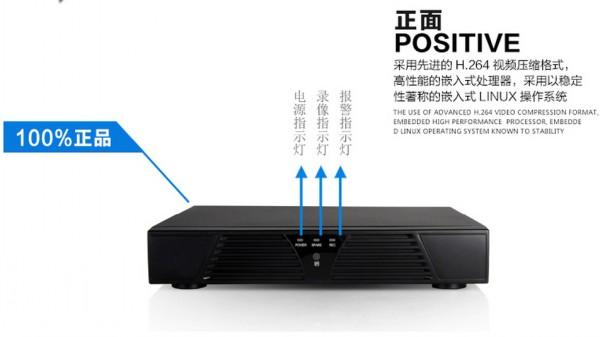 創澤視訊4/8路H264/H265硬盤錄像機